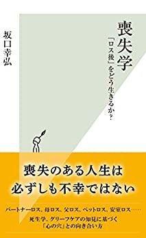 講師著書(2)