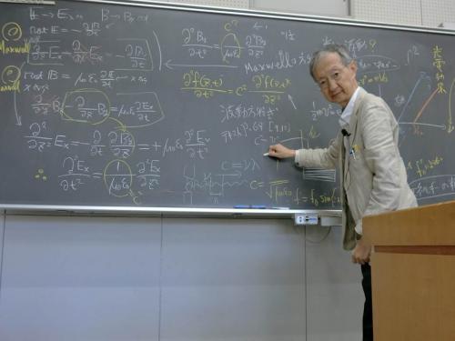 千葉工大にて相対性理論の講義