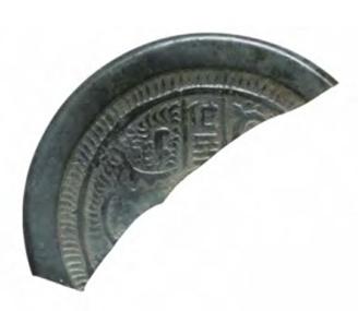 戸田小柳遺跡出土の銅鏡(意図的に割られた鏡) かながわ考古学財団調査報告315 「戸田小柳遺跡」2016より