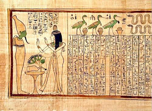 死者の書(エジプト)