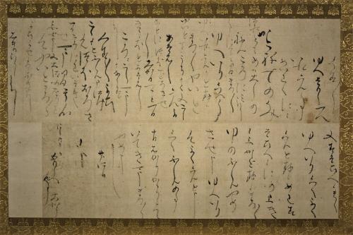 豊臣秀吉書状(京都大学総合博物館蔵)