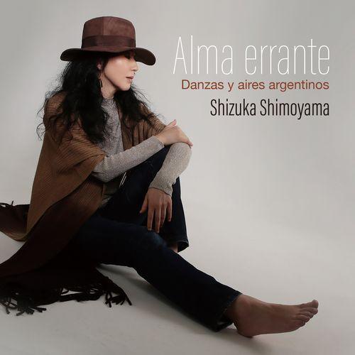 CD「Alma errante」