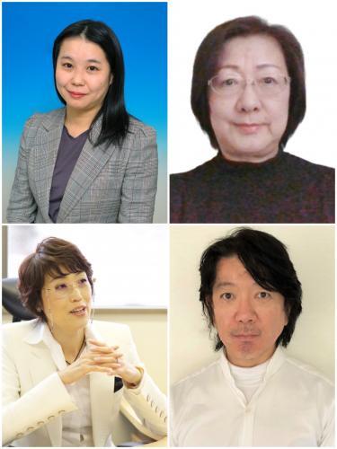 左上:山岸淳子さん、右上:中井孝栄さん、左下:水野谷良子さん、右下:小澤貴広さん