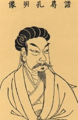 諸葛亮(『三才圖會』)