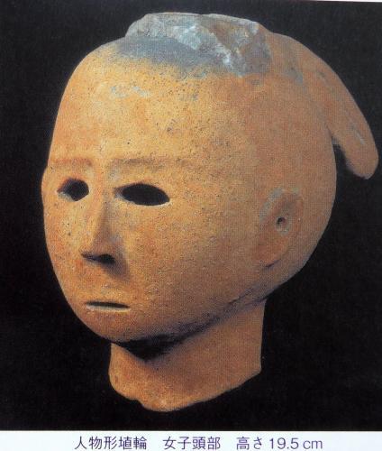 仁徳陵古墳出土の人物埴輪