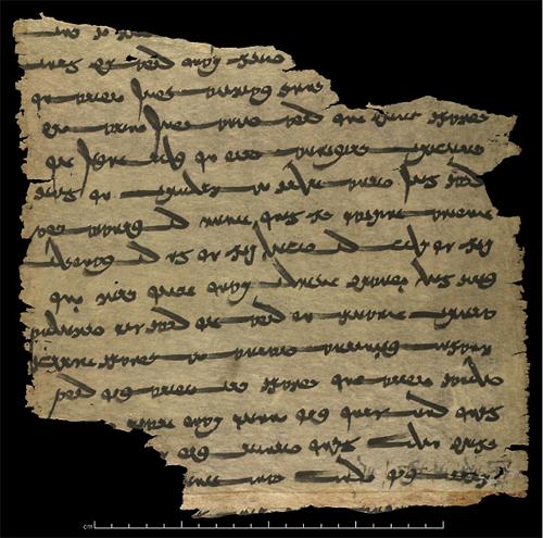 ルスタムの悪魔退治を伝える敦煌出土の文書