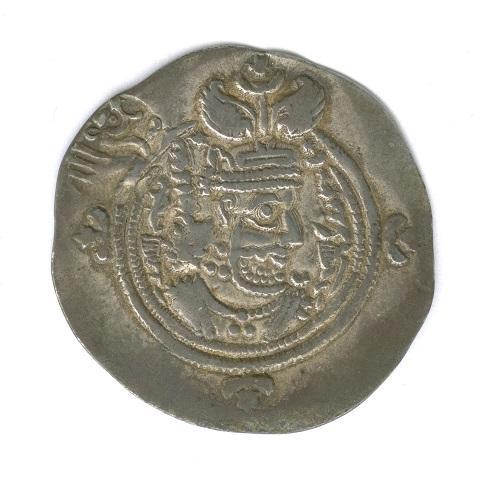 サーサーン朝ペルシアの銀貨