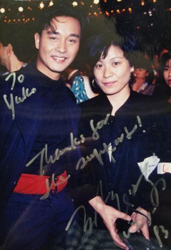 1989年東京音楽祭にて、レスリー・チャンと金子裕子氏