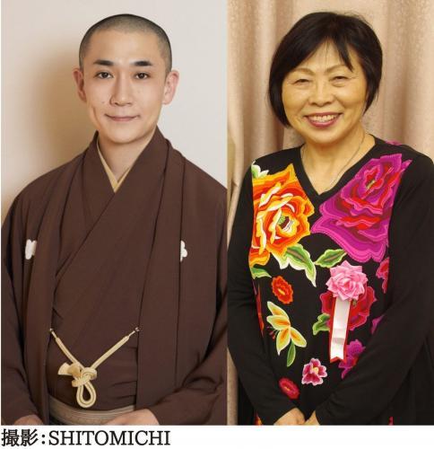 古今亭文菊さん(左)中森じゅあんさん(右)