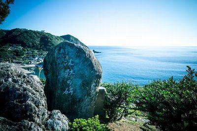 沈黙の碑:人間がこんなに哀しいのに、 主よ、海があまりにも碧いのです-遠藤周作