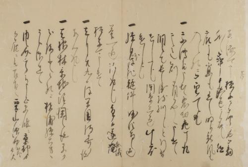 大日本史編纂記録(京都大学文学研究科蔵)