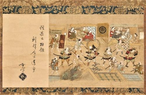 野村美術館蔵