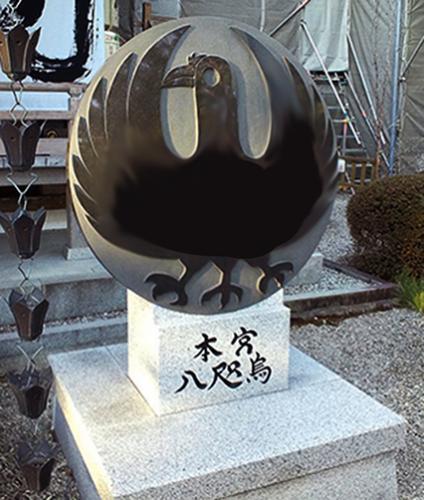 熊野本宮大社拝殿前「八咫烏」   (和歌山県田辺市本宮町本宮)