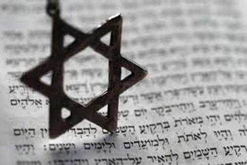 ダビデの星と旧約聖書原典