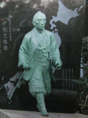 伊能忠敬像(富岡八幡宮)