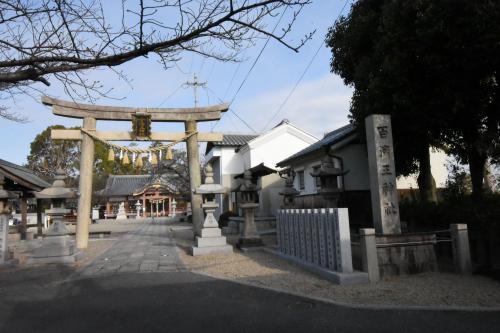 百済王神社(枚方市)