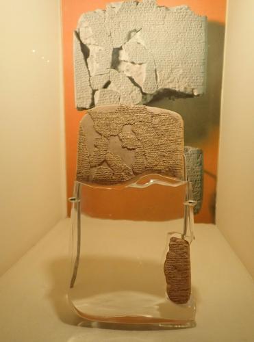 エジプトとの和平条約文書