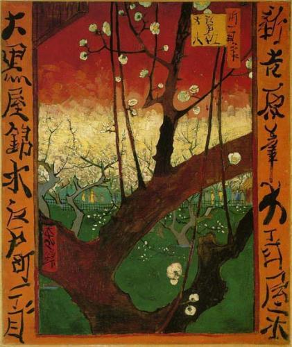 ゴッホ「日本趣味:梅の花」(油彩、ゴッホ美術館、アムステルダム)